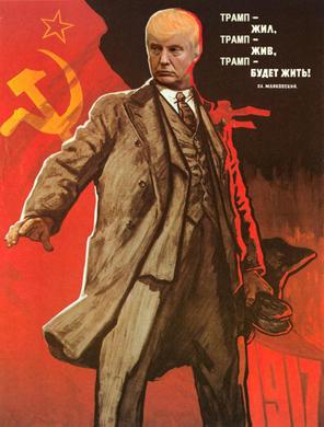 Lenin Trump